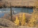 Река Блудная за
