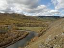 Первый Прижим и река Блудная