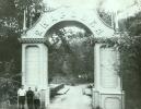 Арка на въезде с северной стороны. 1950-е (?) годы. Давно разобрана