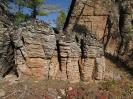 Малые каменные формы